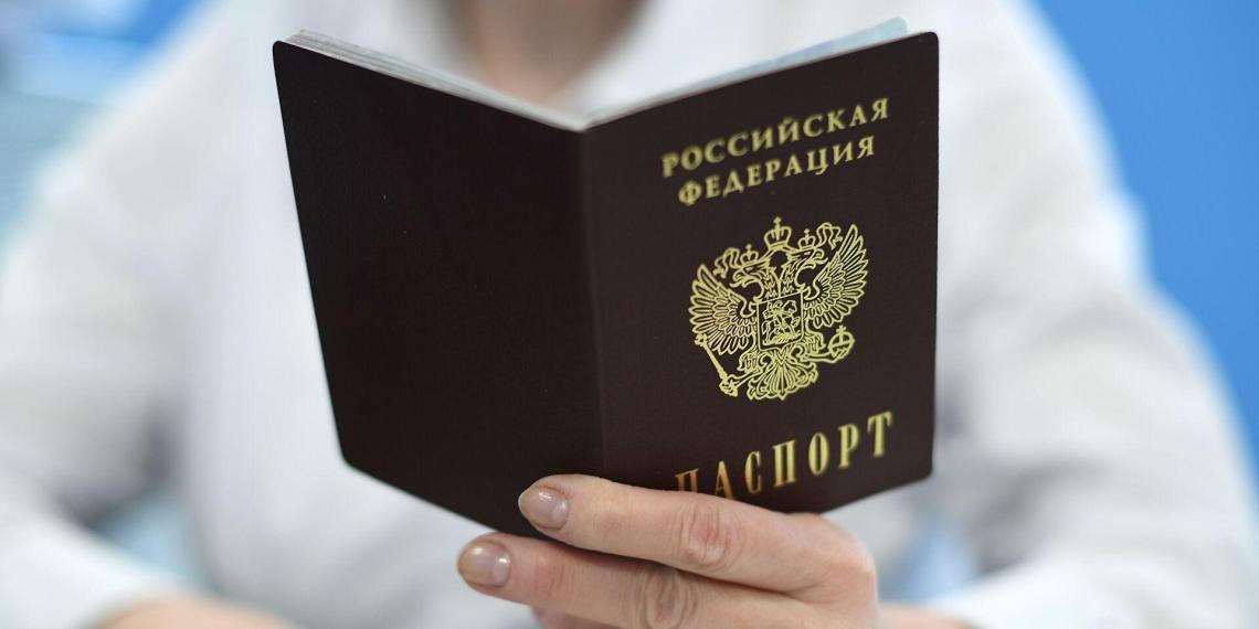 В России отменили обязательные штампы о браке в паспортах