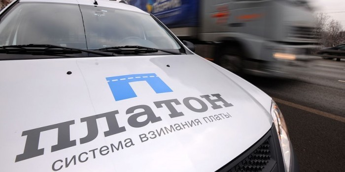 """Полученные от системы """"Платон"""" 10 млрд рублей направят на ремонт дорог"""