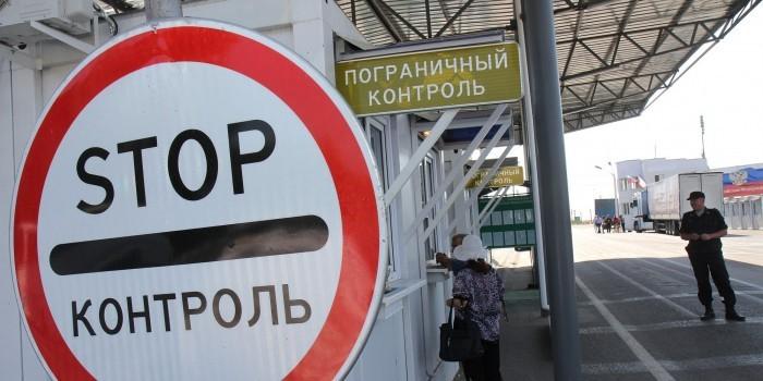 Стало известно, как СБУ похитила российских военнослужащих в Крыму