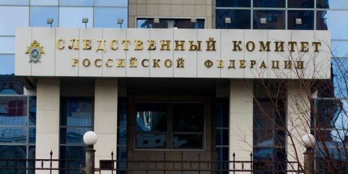 """Следственный комитет открыл уголовное дело на экс-руководителей """"Роснано"""""""