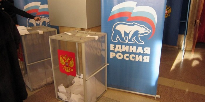 """В """"Единой России"""" прокомментировали снятие нескольких кандидатур с предварительного голосования"""