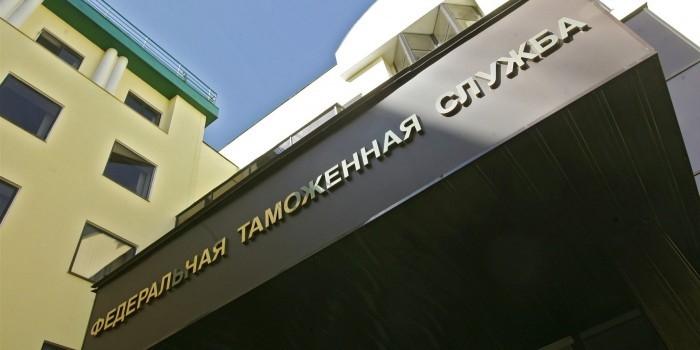 В ФТС заявили о значительном росте внешней торговли России