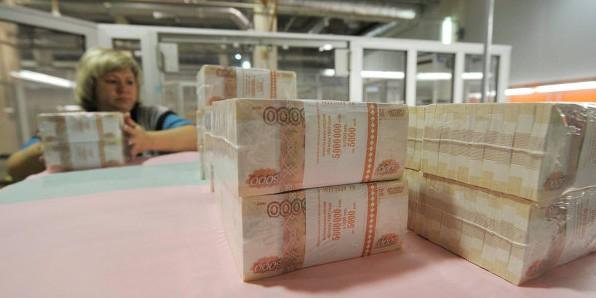 Банк России планирует возобновить эмиссию после трехмесячного перерыва