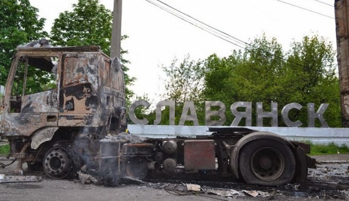 Странная ситуация: либералы удивлены, что жители Славянска не любят Украину