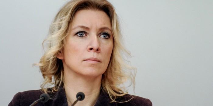 Захарова обвинила США в отмене визита премьера Японии в Россию