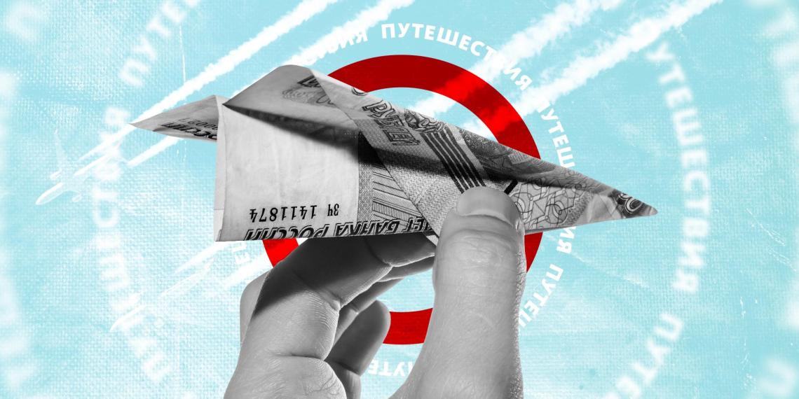 Как вернуть часть денег за путешествия по России. Подробная инструкция