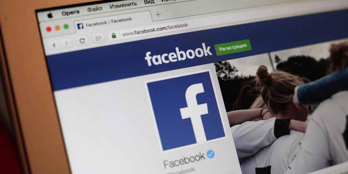 Роскомнадзор готовится заблокировать Facebook до конца 2018 года