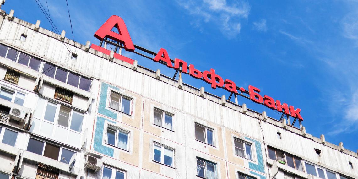 Россияне в июле забрали с банковских вкладов более $0,5 млрд