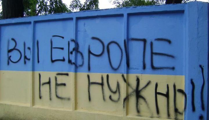 Медведчук: Европейский путь украинцев начался с обнищания и отсутствия реформ