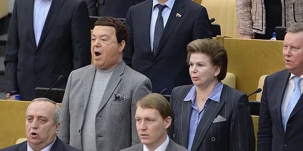 В Госдуме предложили запретить использование гимна РФ в качестве рингтона