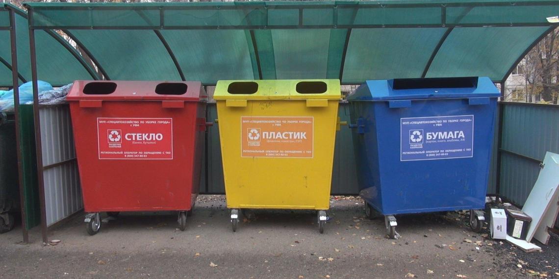 Почти 90% россиян готовы заниматься сортировкой мусора