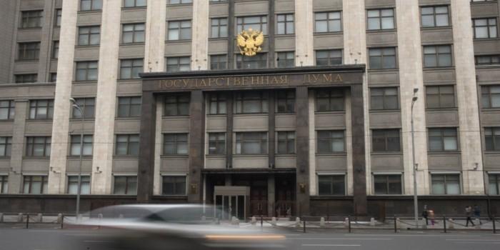Госдума шестого созыва подвела итоги и завершила работу