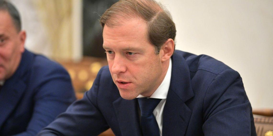 Мантуров назвал четыре преимущества России перед другими странами