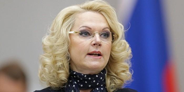 Голикова указала на снижение госдолга регионов