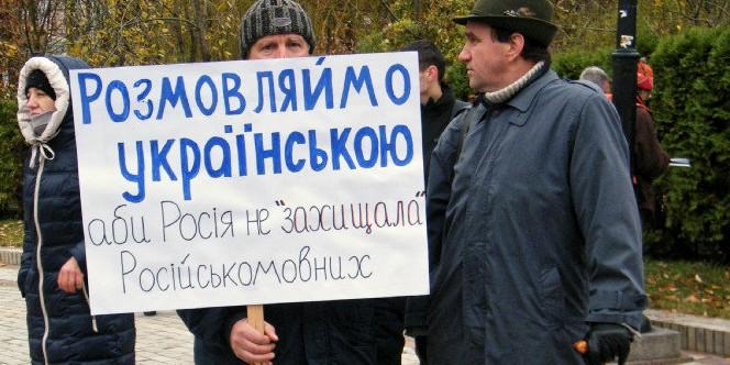 В Раду внесли законопроект о насаждении украинского языка