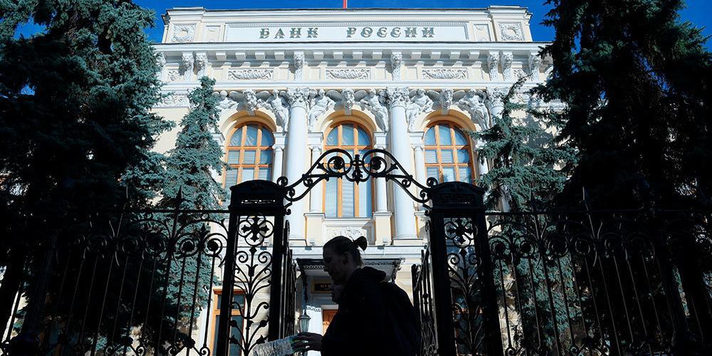 Банк России отчитался об убытке в 434,6 млрд рублей