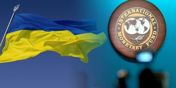 МВФ изменит правила кредитования ради Украины