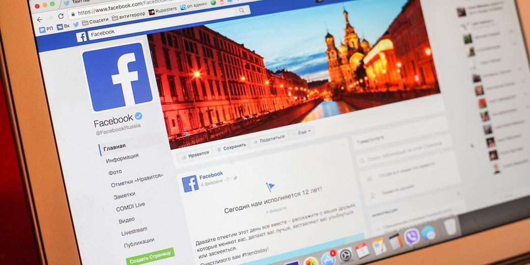 """Facebook заблокировал пост писателя со словом """"хохлома"""" за ненависть"""