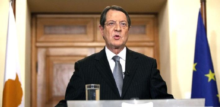Кипр хочет смягчить последствия антироссийских санкций