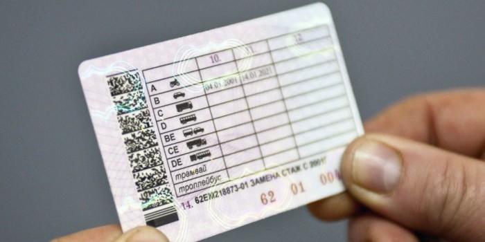 Водителей будут лишать прав за три нарушения ПДД