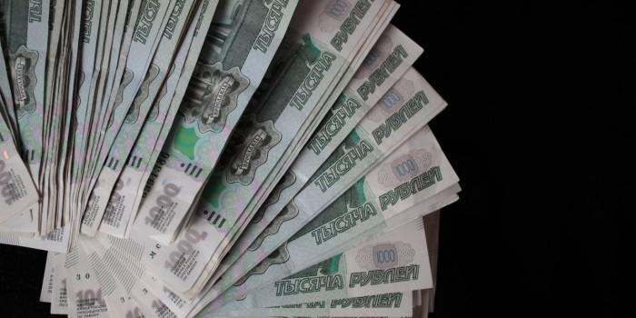 """""""Коммерсант"""" сообщил о новой законной схеме отмывания денег"""