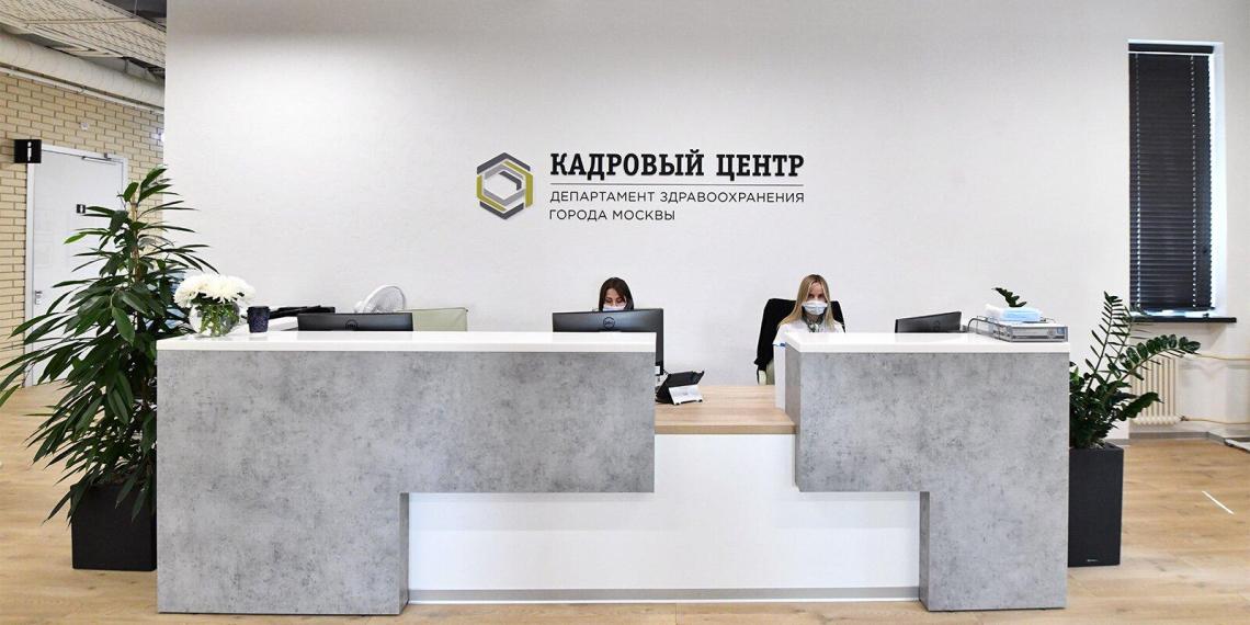 Москва показала современный центр подготовки врачей