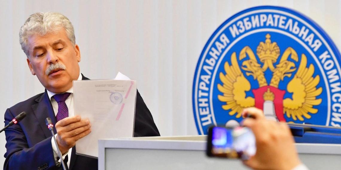 ЦИК предоставил новые документы об иностранных активах Грудинина