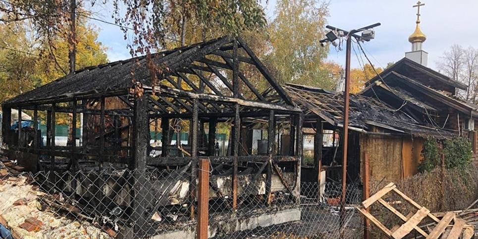 В Москве подожгли деревянный храм и воскресную школу