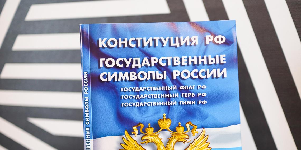 Объяснена причина критики поправок в Конституцию со стороны оппозиции