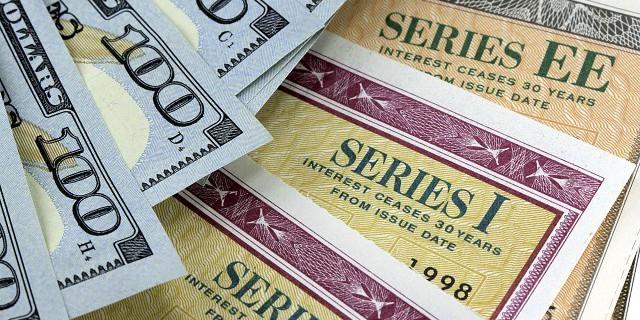 Россия увеличила вложения в облигации США на 13,5 млрд долларов
