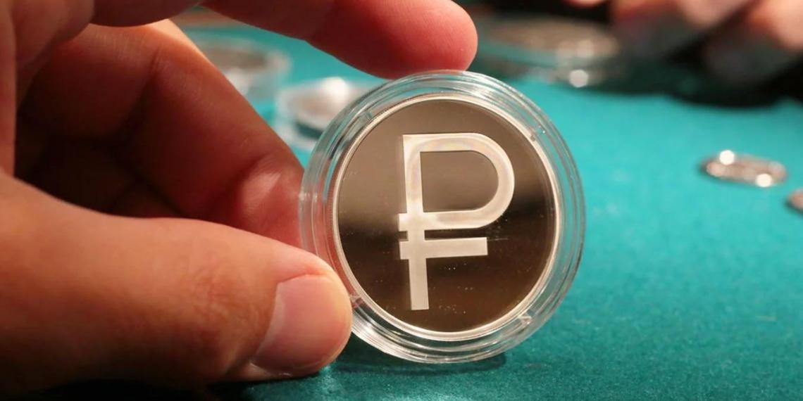 Эксперт рассказал о преимуществах цифрового рубля