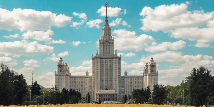 Российские вузы улучшили позиции в рейтинге университетов мира
