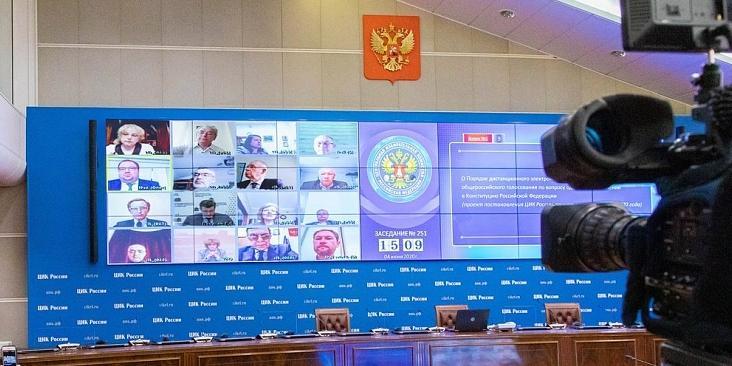 ЦИК принял уже более 128 тыс. заявок об участии в онлайн-голосовании по поправкам к Конституции