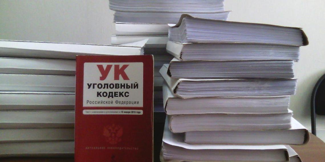 В Петербурге администратора юридического форума арестовали по обвинению в ограблении банка