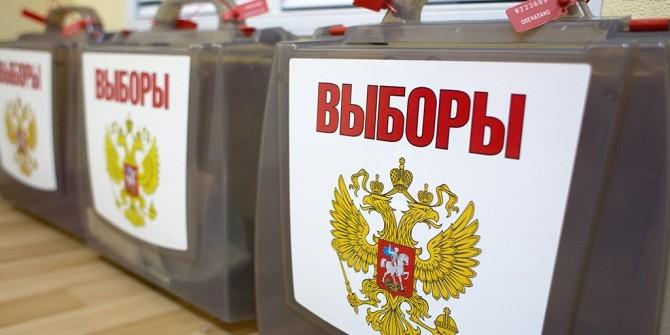 """ЦИК поддержал идею """"Единой России"""" провести преджеребьевку для распределения мест в бюллетене"""