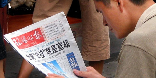 """В Китае пригрозили США """"местью"""" в случае признания независимости Тайваня"""