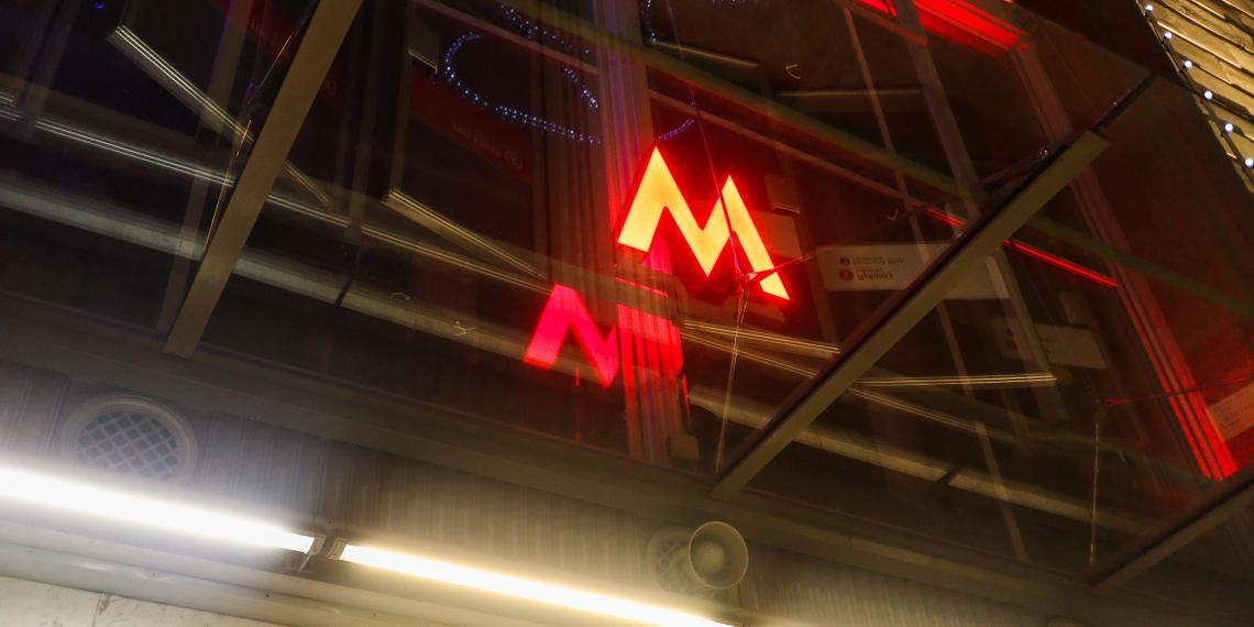 Собянин заявил о начале разворачивания 5G-сети в метро Москвы