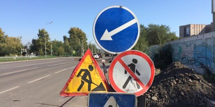Врио губернатора Ярославской области объявил о начале ремонта разбитых дорог