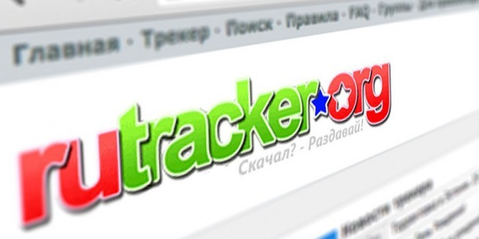Rutracker попросил пользователей решить как уступить правообладателям