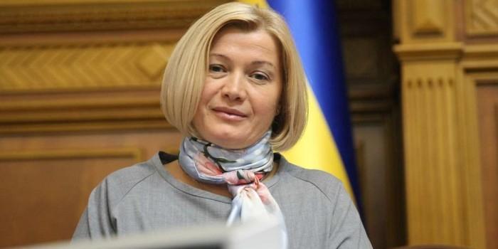 """Вице-спикер Рады назвала """"исторической ошибкой"""" перенос безвизового режима с ЕС"""