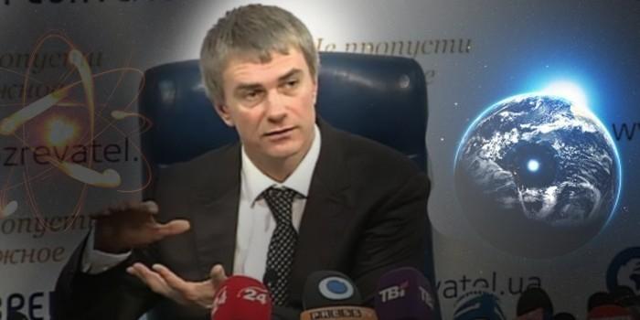 Украинские учёные заявили, что нашли способ добывать энергию за счёт вращения Земли