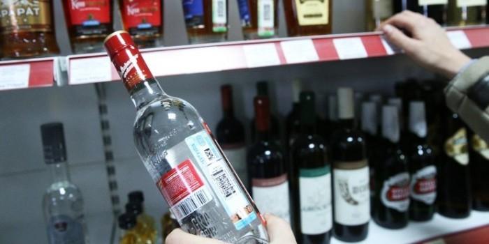 МВД разъяснило россиянам, как правильно выбирать алкоголь