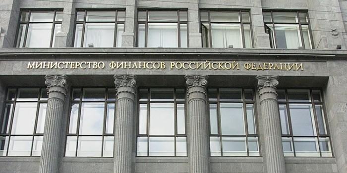 """Минфин объявил о старте продаж """"народных облигаций"""""""