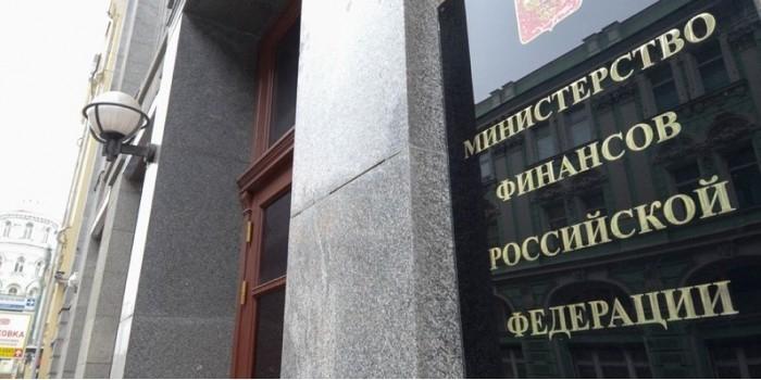 Минфин выплатил 3 млрд рублей за 2016 год по искам к государству