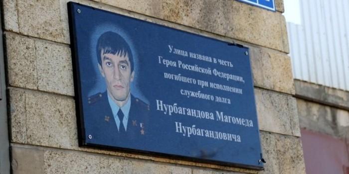 Убивший Героя России Нурбагандова боевик получил 17 лет колонии