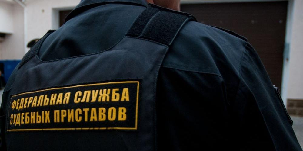 Приставы подсчитали общий судебный долг россиян