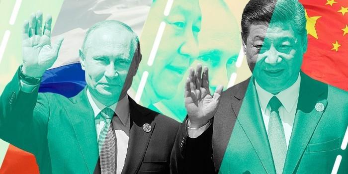 Сила альянса: как сближаются Россия и Китай