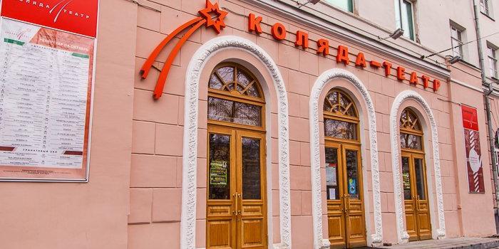 В Екатеринбурге театр оштрафовали за отсутствие тушенки и противогазов