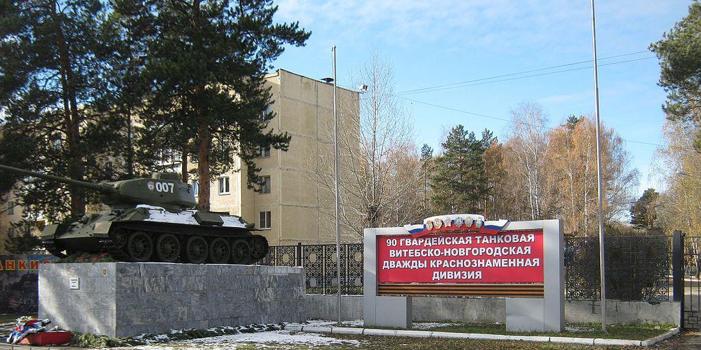 Четверо военнослужащих обокрали на несколько миллионов рублей челябинскую танковую дивизию