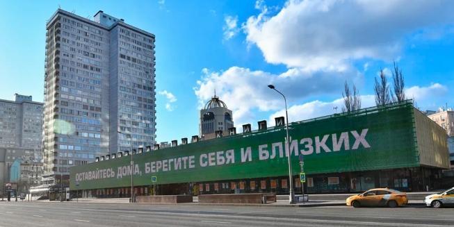 Собянин: контроль пропускного режима в Москве будет автоматизирован